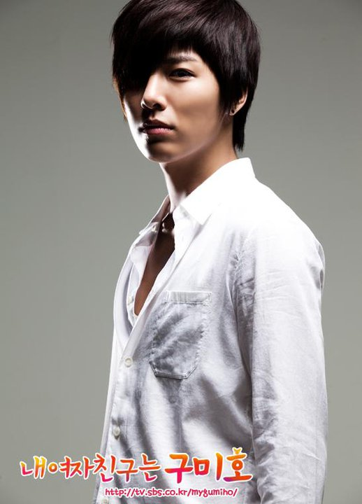 My Handsome Rose, No Min-woo (1/6)